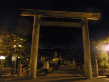 RIMG2405伊勢神宮鳥居.jpg