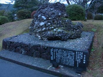 RIMG2373さざれ石.jpg
